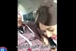 فيلم نيك عربي مصري لقحبه رائعة الجمال تصرخ و تتأوه و تطلب دخول ...
