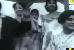 Prinsesa Naranja (1960)